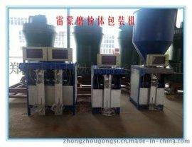 【中州机械】磨粉机专用配套包装机