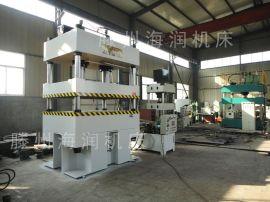 树脂井盖成型机,315吨复合材料专用液压机