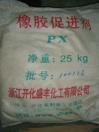 回收橡胶15033020138