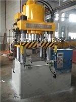 四柱液压机_四柱液压机特点_四柱液压机用途|思豪液压
