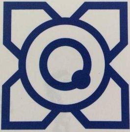 ISO9001质量管理体系意义