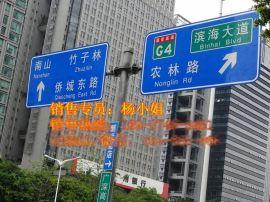 道路指示牌,城市十字路口的指路牌是什么意思?怎么看?