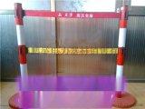 全绝缘带式伸缩围栏{DHL-YG}电厂专用铸胶底座带式围栏