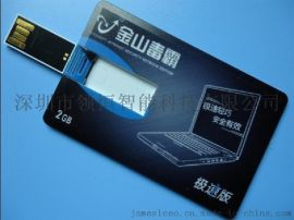 13.56MHz的8G卡片U盤