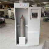全钢报警气瓶柜 学校实验室乙炔防爆气瓶柜