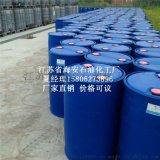 水性上光油、水性压光油、润湿剂OT-75