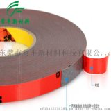 强粘性泡棉 耐高低温汽车泡棉胶带 汽车标志专用红色胶贴
