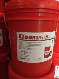 千田工业齿轮油CKC220 工业润滑油厂家