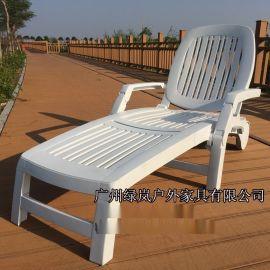 新款热销泳池专用塑料折叠躺椅 加厚塑料躺椅可承重150KG