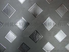 装饰复合粘面花纹防火不锈钢热压机模板模具