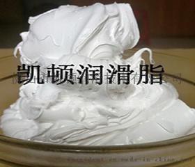 厂家批发导热硅脂 散热膏