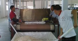 广州志雅微波化工材料烘干设备_微波化工材料干燥设备