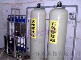 供应厂家直销矿泉水设备