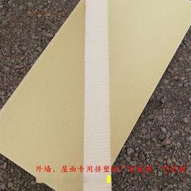 3厘米B1级挤塑板 明光xps屋面保温板 枣庄挤塑板厂家供应