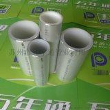 PP-R襯塑管_鋁合金襯塑PP-R複合管廠家價格