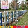 專業生產綠化帶草坪圍欄 塑鋼花池圍欄 pvc塑鋼圍欄