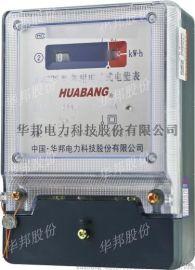 单相2相火表 电子式液晶/计度器显示 价格低质量好