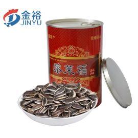 圆形马口铁罐 带易拉盖圆形种子罐扣底结构 热卖种子罐包装铁盒