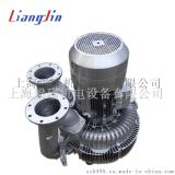 5.5KW粮食机械取样器配套双段高压旋涡式气泵