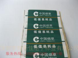 高频ntag215芯片NFC电子标签价格