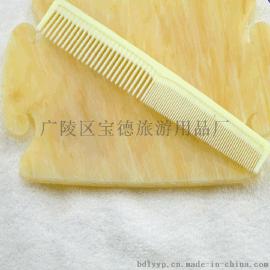 定制一次性梳子 **折叠梳批发