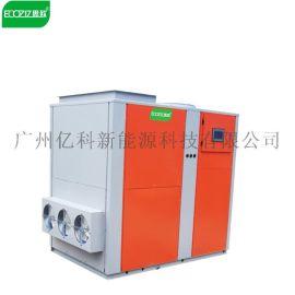 木材专业烘干机设备_亿思欧热泵烘干机设备