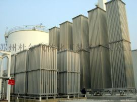 LNG汽化器气化器杜尔品牌制造