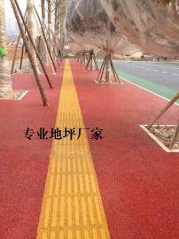 张北密封固化剂耐磨地坪 艺术压花压印透水混凝土地坪
