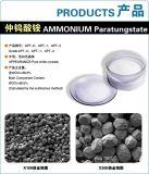 供应 仲钨酸铵 ATP-0  纯度88.5% 发货快