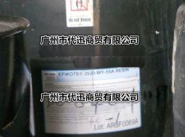 美国瀚森HEXION(原壳牌)Epikure8290-Y-60水性胺环氧固化剂