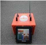 ASD-500雷达探测仪