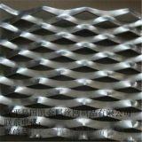 外墙装饰菱形网 金属幕墙网 厂家直销 量大价优