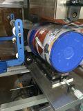 HK320锥度涂料桶热转印机生产定做