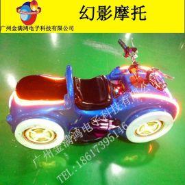 广州金满鸿亲子型幻影摩托车儿童广场电动游乐设备战火金刚机器人魔幻战车!