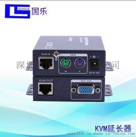 KVM延长器200米 VGA转rj45放大器usb键盘鼠标VGA网线延长器200米延长器