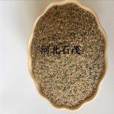 石茂供应天然水洗沙 水族用河沙 烘干分目河沙 多肉土介质 型号齐全