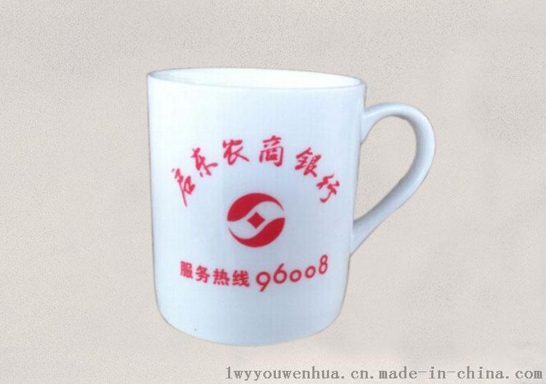 礼品陶瓷茶杯定制厂家 同学聚会纪念品 景德镇青花瓷杯子