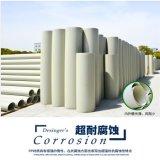 PP風管 實驗室通風管道 廢氣處理設備塑料管道