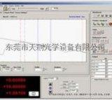 Scan-X 掃描測量分析軟體
