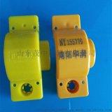 燃氣表防盜卡扣水錶防盜管卡扣表管夾廠家