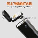 可以帶上飛機的打火機移動電源帶驗鈔SOS熒光劑檢測多功能專利產品