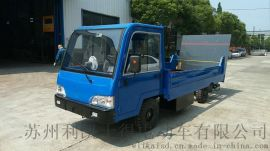 临汾电动货车|3吨电动平板货车|济南货车|泰安场内货运车