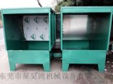 环保型水帘柜不锈钢喷油柜喷漆柜喷淋柜流水线厂家
