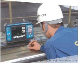 淬火硬化深度,硬化层深度厚度测量仪