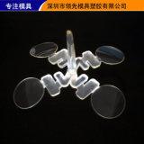 pc透明镜片亚克力透明塑胶镜片加工 塑料透明镜片