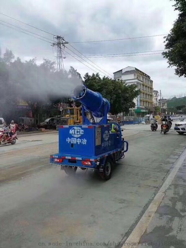 贵州沙场除尘喷雾机 环保雾炮机