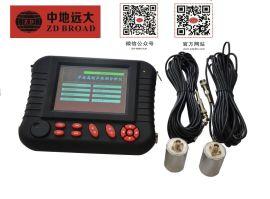 ZD520非金属超声波检测仪