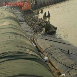 供应土工管袋 城市清淤内河改造管袋 无纺布袋