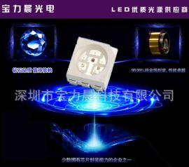 5050全彩led灯珠RGB 铜支架