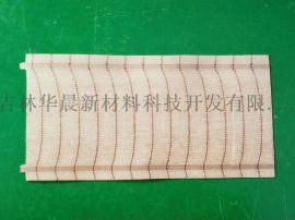 碳纤维远红外负离子发热膜